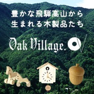 28.oakvillage