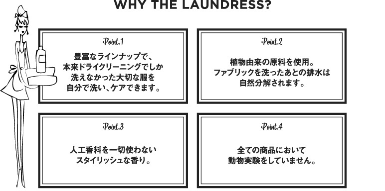 WHY THE LAUNDRESS?