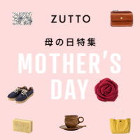 5.special_mothersday_200